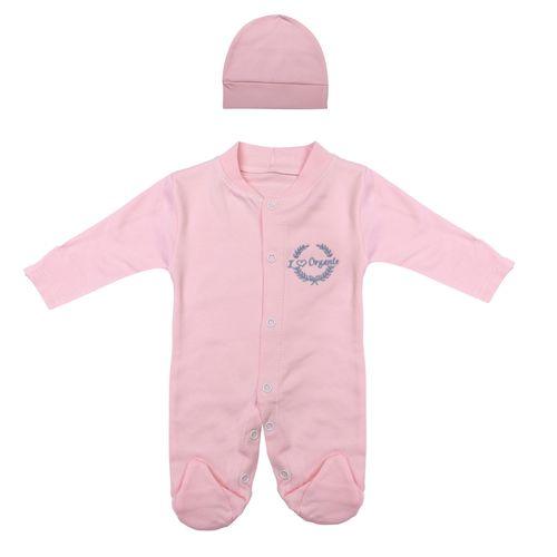 ست لباس نوزادی مدل مهرو1