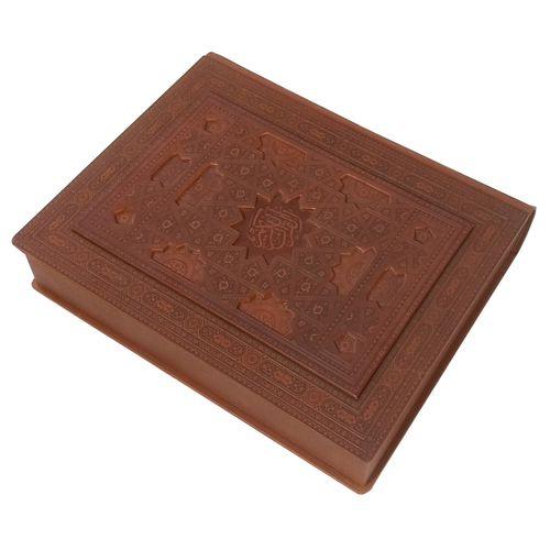 قرآن نفیس چرم مصنوعی لوح هنر کد 172