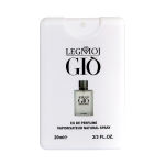 عطر جیبی مردانه لگموج مدل Giorgio Armani Acqua di Gio حجم 20 میلی لیتر