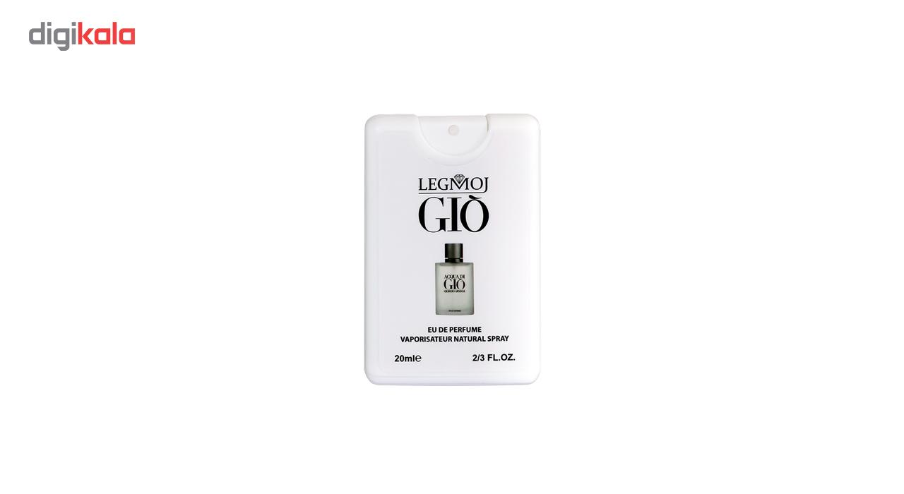 عطر جیبی مردانه لگموج مدل Giorgio Armani Acqua di Gio حجم 20 میلی لیتر main 1 1