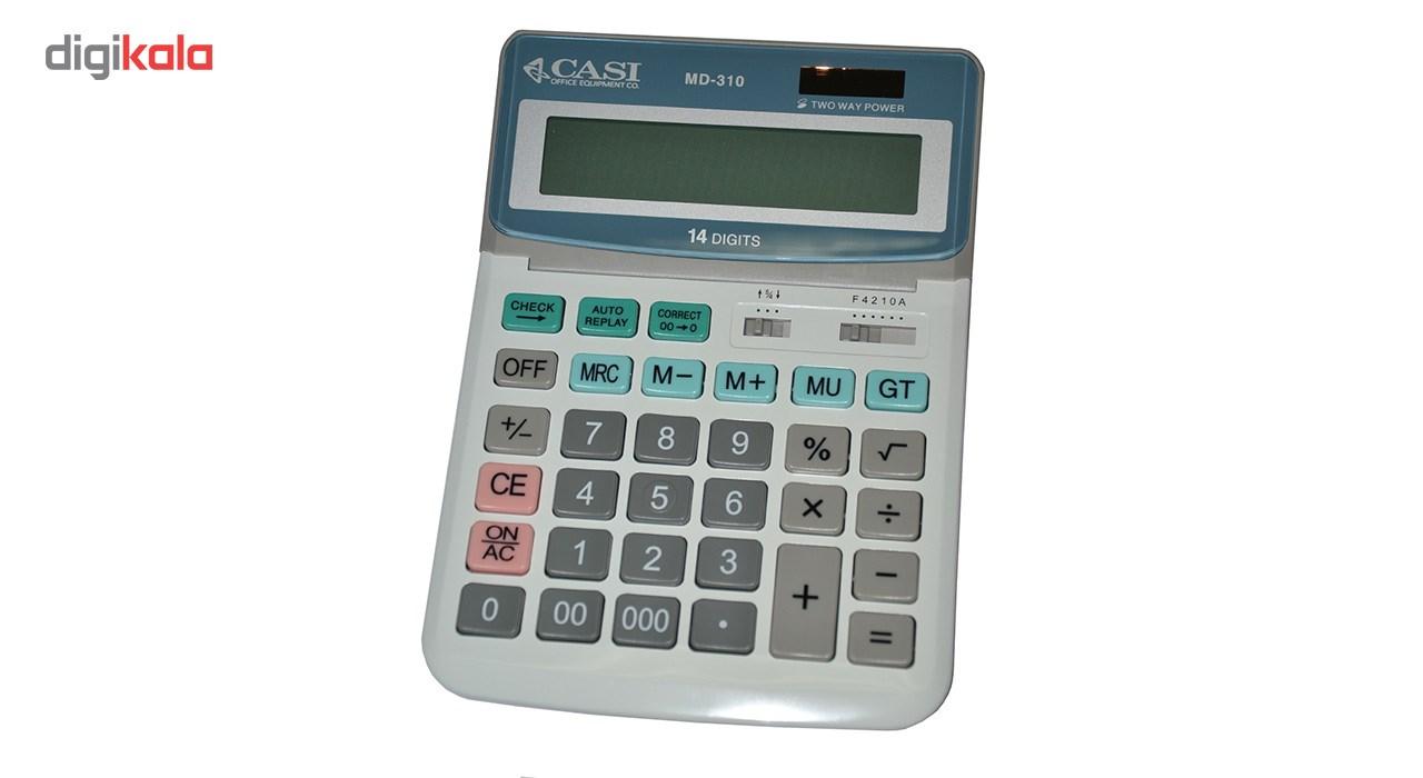 قیمت                      ماشین حساب کاسی مدل MD-310
