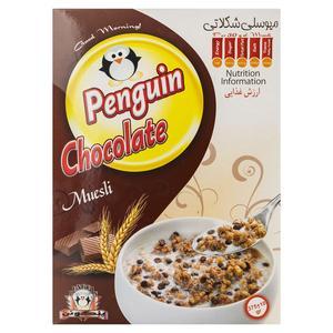 میوسلی شکلاتی پنگوئن مقدار 375 گرم