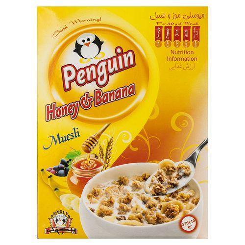 میوسلی موز و عسل پنگوئن مقدار 375 گرم