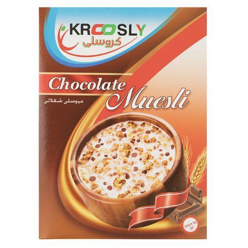 میوسلی شکلاتی کروسلی مقدار 500 گرم