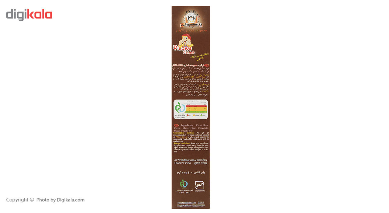 بالشتی با مغزی شکلات پنگوئن مقدار 275 گرم main 1 4