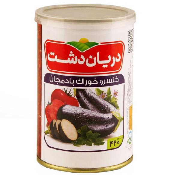 کنسرو خوراک بادمجان دریان دشت - 420 گرم