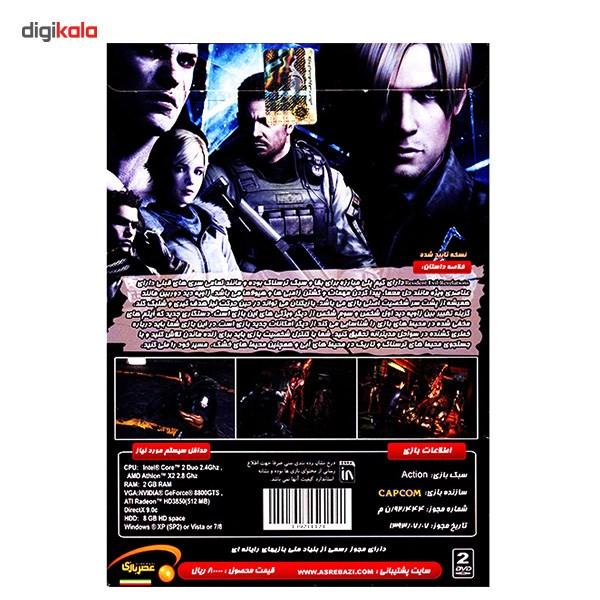 خرید اینترنتی بازی کامپیوتری عصر بازی رزیدنت اویل ریولیشنز اورجینال