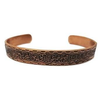 دستبند زنانه کد 101