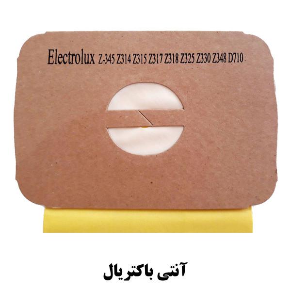 کیسه جاروبرقی الکترولوکس مدل z345-z314 بسته 5 عددی