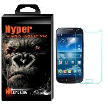 محافظ صفحه نمایش شیشه ای کینگ کونگ مدل Hyper Protector مناسب برای گوشی سامسونگ گلکسی S4 Mini