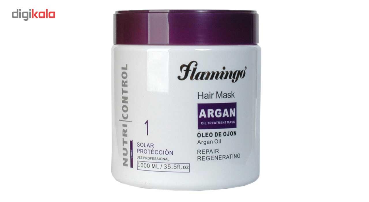ماسک مو فلامینگو مدل  Argan حجم 1000 میلی لیتر