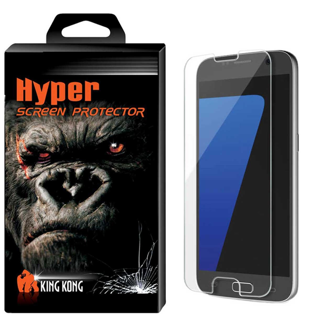 محافظ صفحه نمایش شیشه ای کینگ کونگ مدل Hyper Protector مناسب برای گوشی سامسونگ گلکسی S7