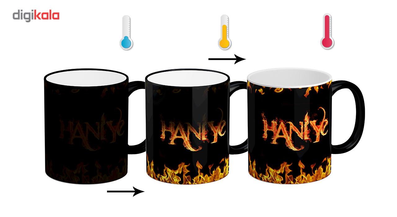 ماگ حرارتی لومانا مدل هانیه کد MAG1018