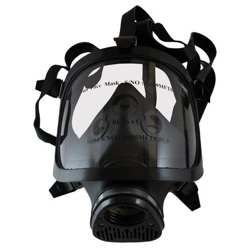 ماسک تنفسی بیسات کمپلکس مدل I 878