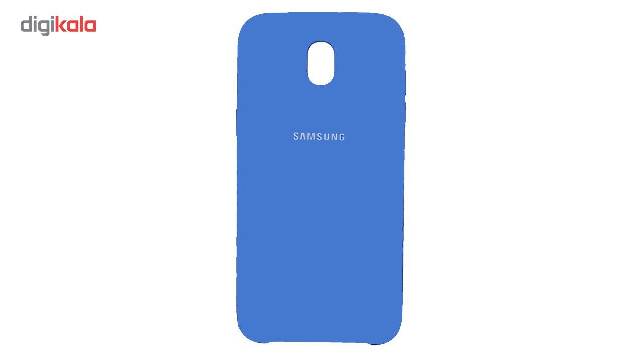 کاور سیلیکونی مناسب برای گوشی موبایل سامسونگ گلکسی J5 Pro main 1 20