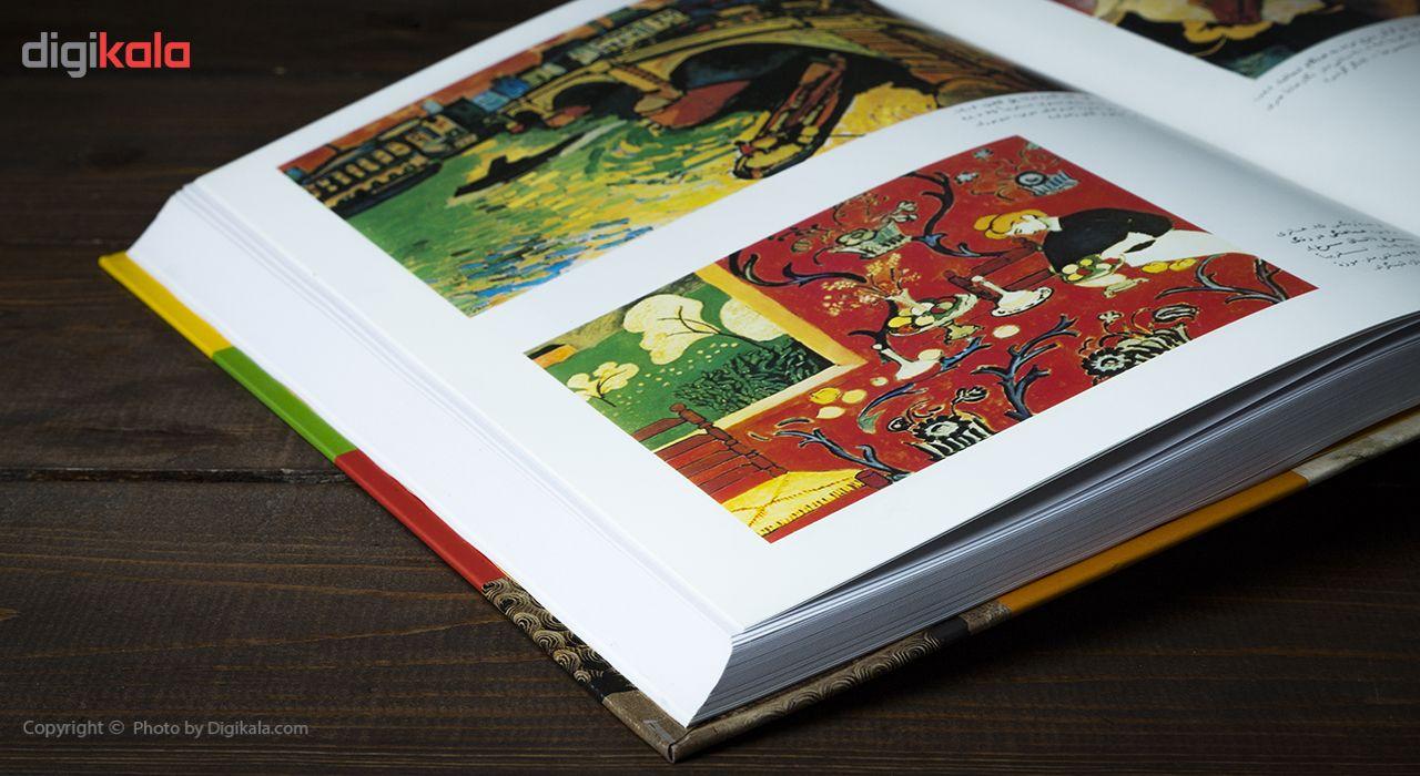 کتاب هنر در گذر زمان اثر هلن گاردنر
