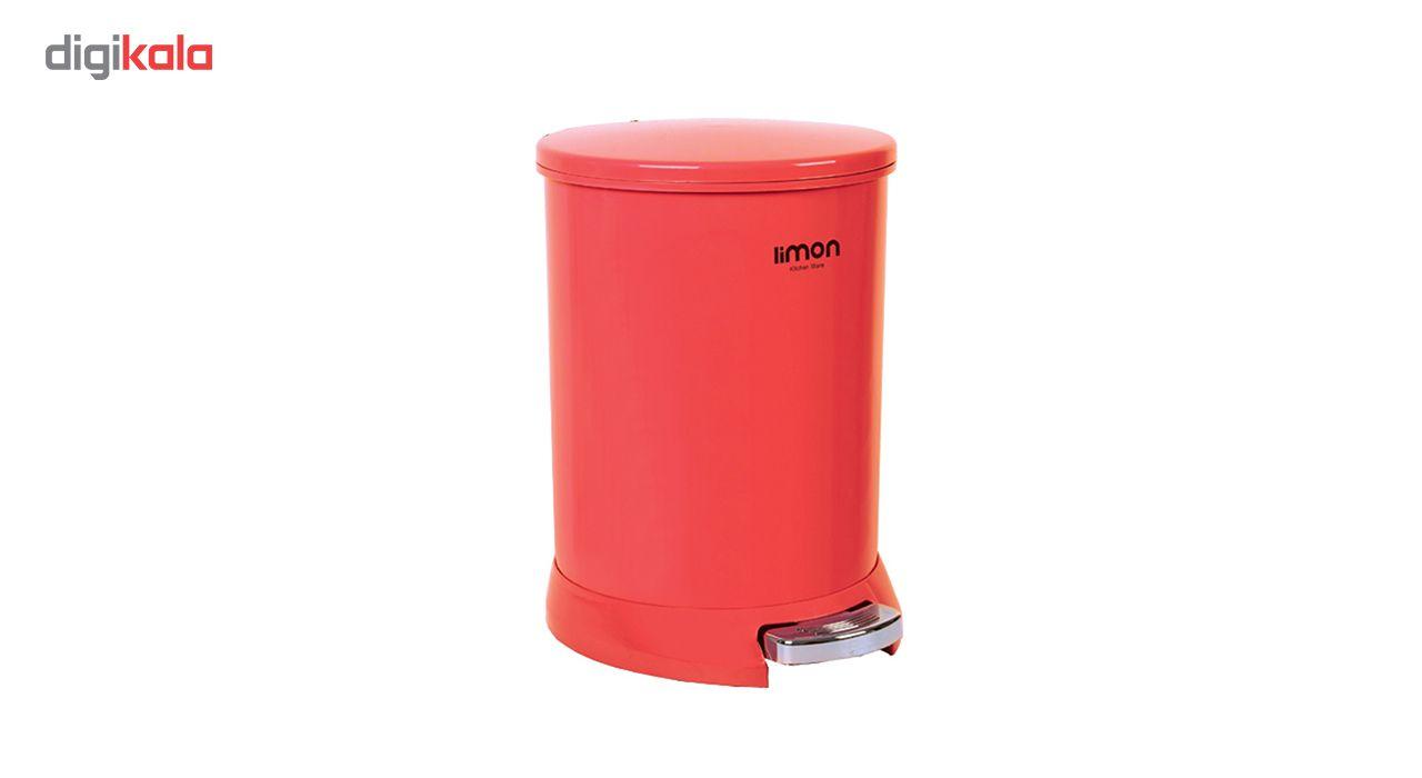 سطل زباله پدالی لیمون کد 7080 main 1 1