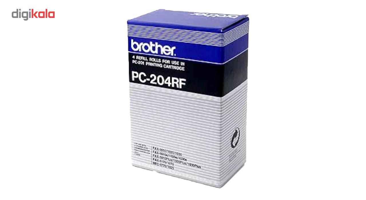 قیمت                      رول فکس برادر مدل 204 بسته 4 عددی