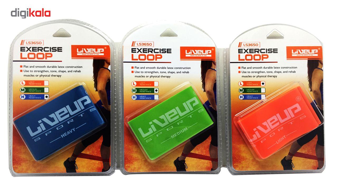 کش ورزشی ایروبیک و بدنسازی  لیوآپ مدل 3650 main 1 2