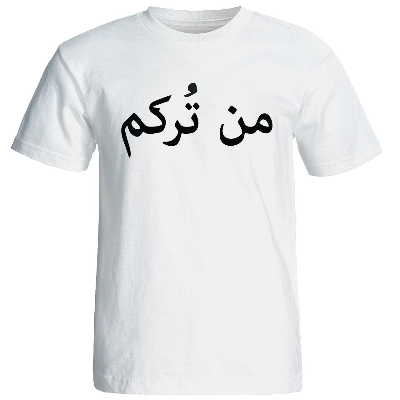 تی شرت آستین کوتاه مردانه نیکو طرح ترک کد 6745
