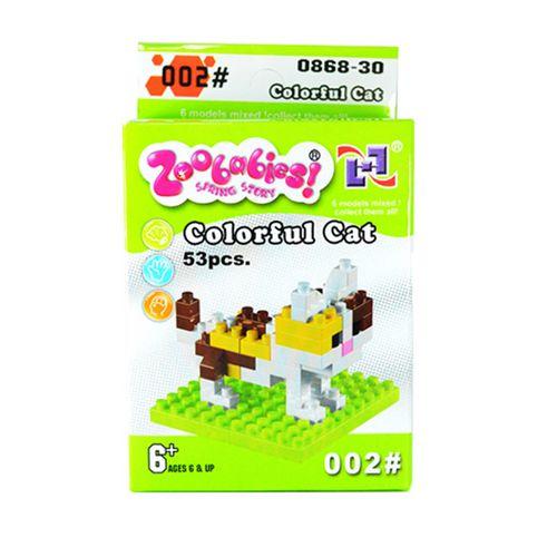 ساختنی سری ZooBabies مدل  Colorful Cat