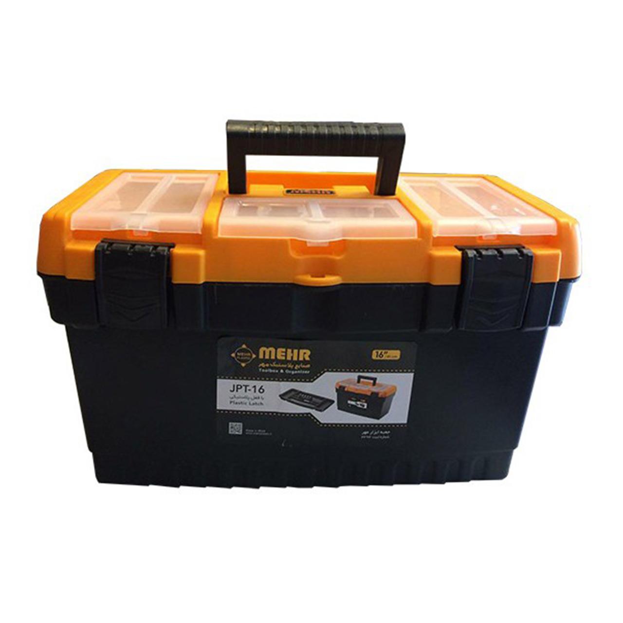 جعبه ابزار مهر مدل JPT-16