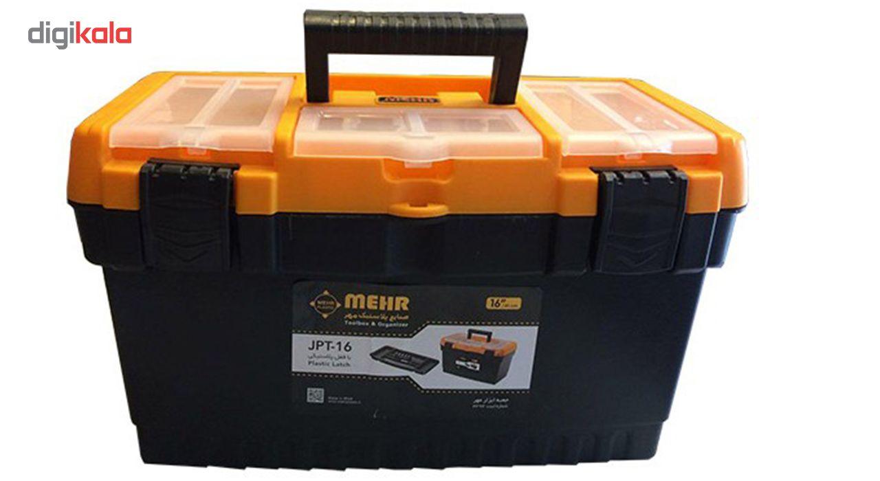 جعبه ابزار مهر مدل JPT-16 main 1 1