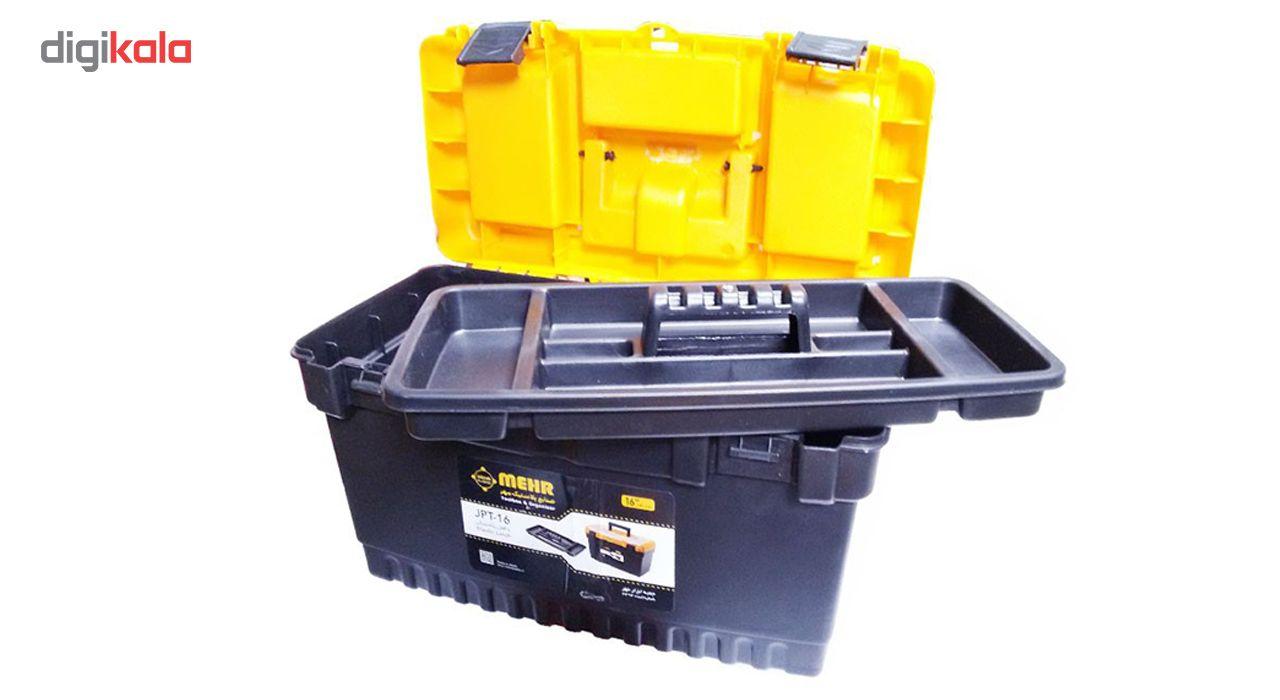 جعبه ابزار مهر مدل JPT-16 main 1 2