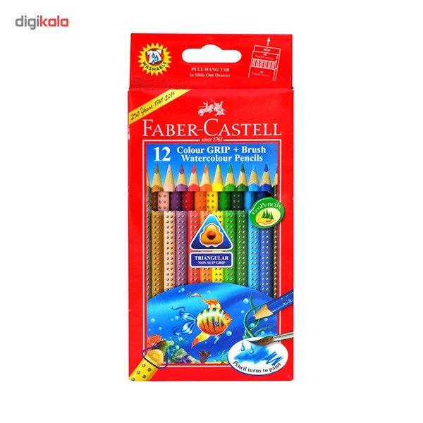 مداد آبرنگی 12 رنگ فابر کاستل مدل Grip main 1 1