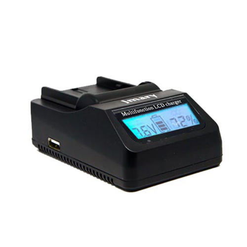 شارژر باتری لیتیومی جیماری مدل AC-VQ9001 SN