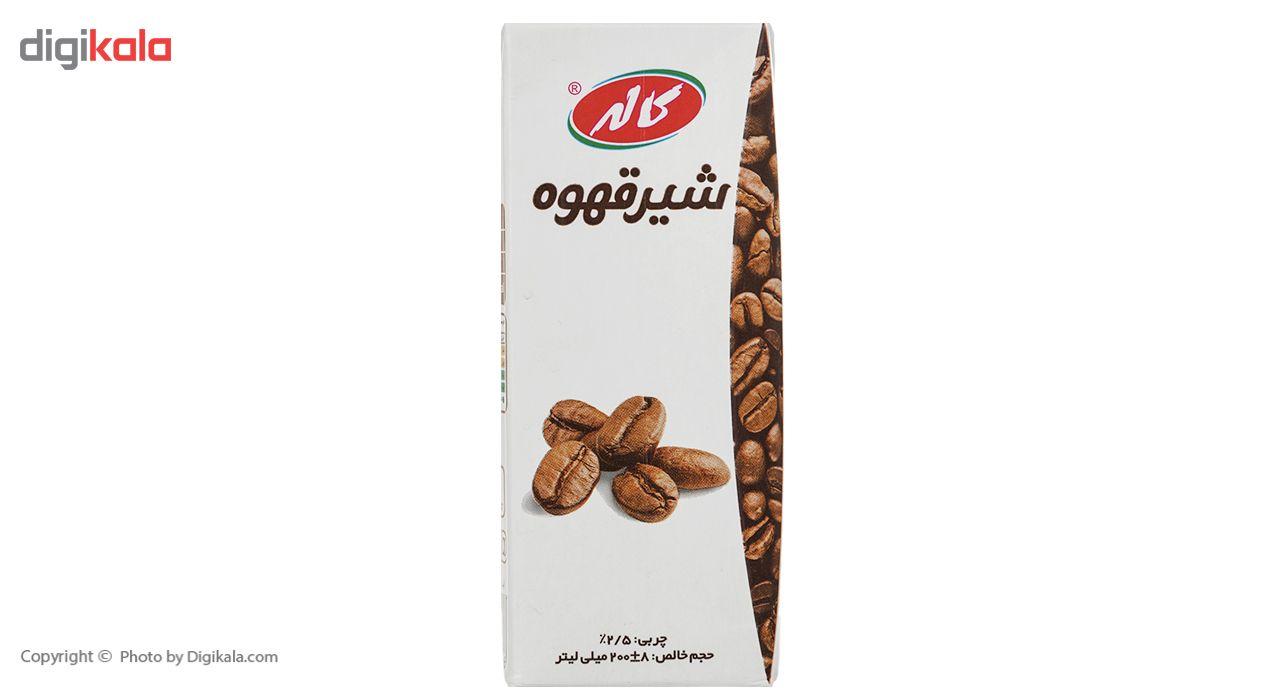 شیر قهوه کاله حجم 0.2 لیتر main 1 2