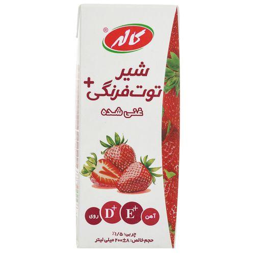 شیر توت فرنگی غنی شده کاله حجم 0.2 لیتر