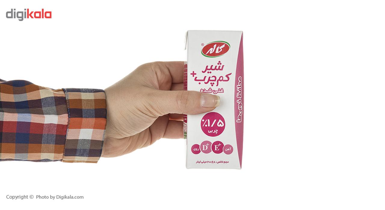 شیر کم چرب غنی شده کاله حجم 0.2 لیتر main 1 6
