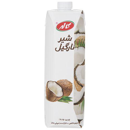شیر نارگیل کاله حجم 1 لیتر
