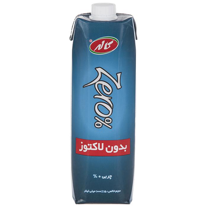 شیر بدون لاکتوز کاله حجم 1 لیتر