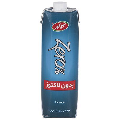شیر بدون لاکتوز صفر درصد کاله حجم 1 لیتر