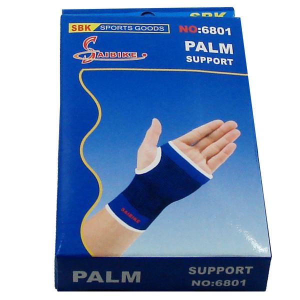 مچ بند بلند و محافظ کف دست امید  مدل PALM بسته دو عددی