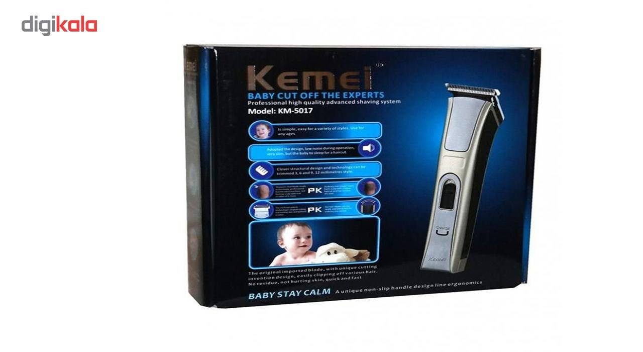 ماشین اصلاح کیمی مدل  KM-5017 main 1 4