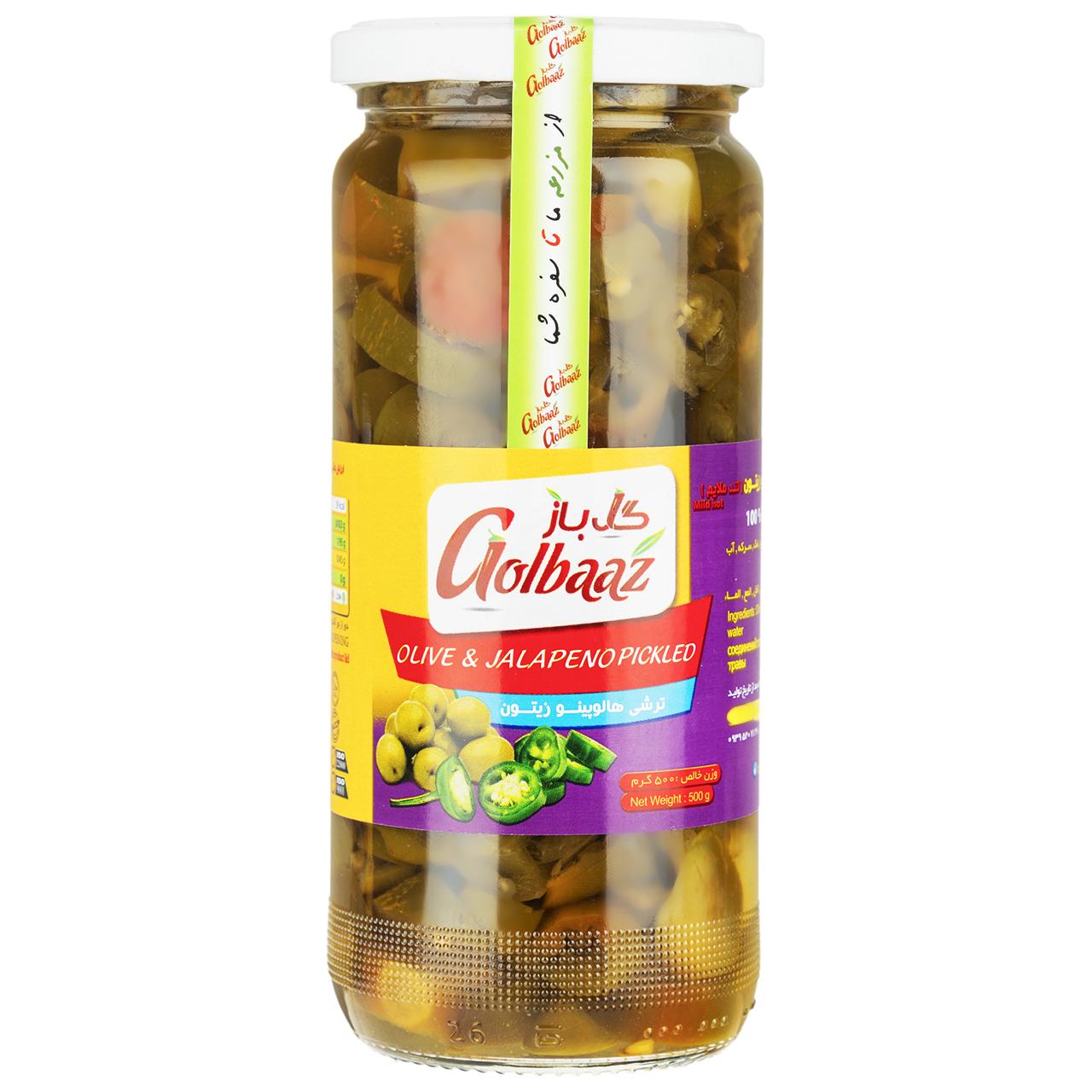 ترشی هالوپینو زیتون گل باز مقدار 500 گرم