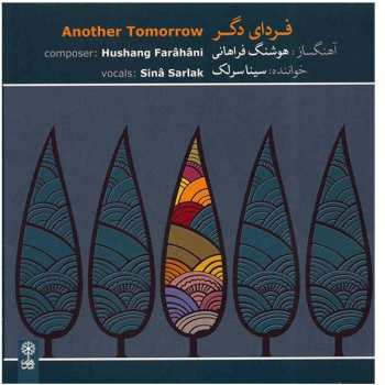 آلبوم موسیقی فردای دگر - سینا سرلک