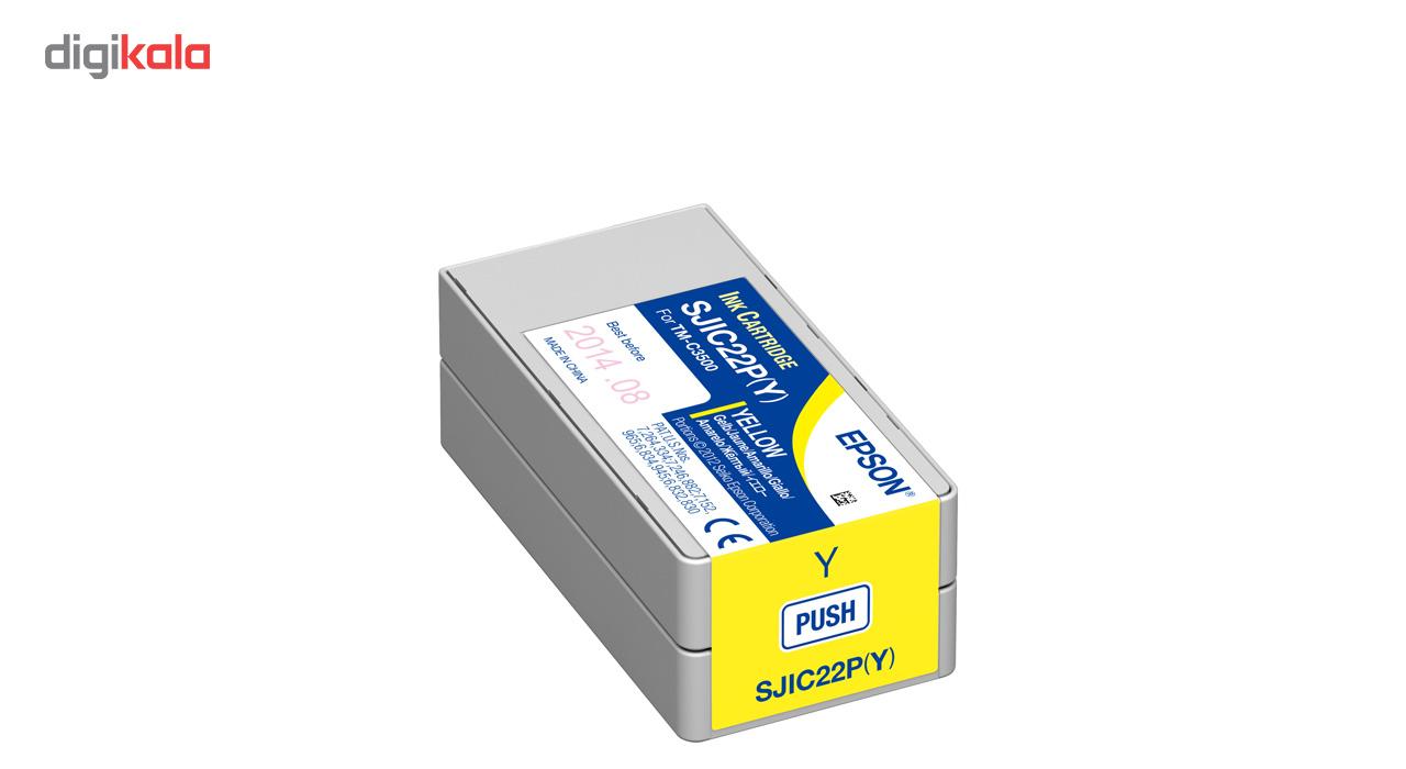 قیمت                      کارتریج زرد اپسون مدل SJIC22P مناسب برای پرینتر C3500