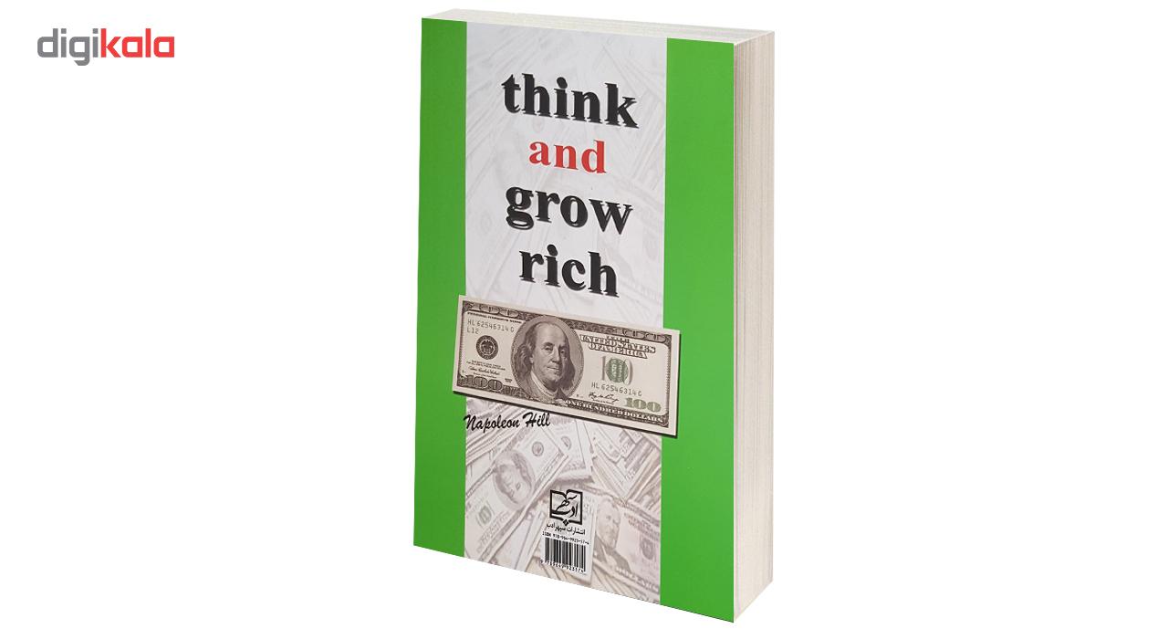 خرید                      کتاب بیندیشید و ثروتمند شوید اثر ناپلئون هیل