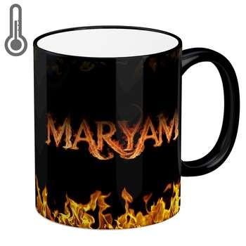 ماگ حرارتی لومانا مدل مریم کد MAG1089
