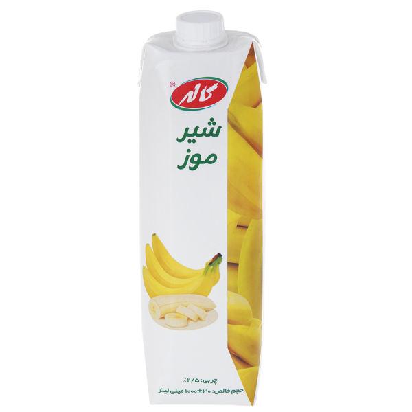 شیر موز کاله حجم 1 لیتر