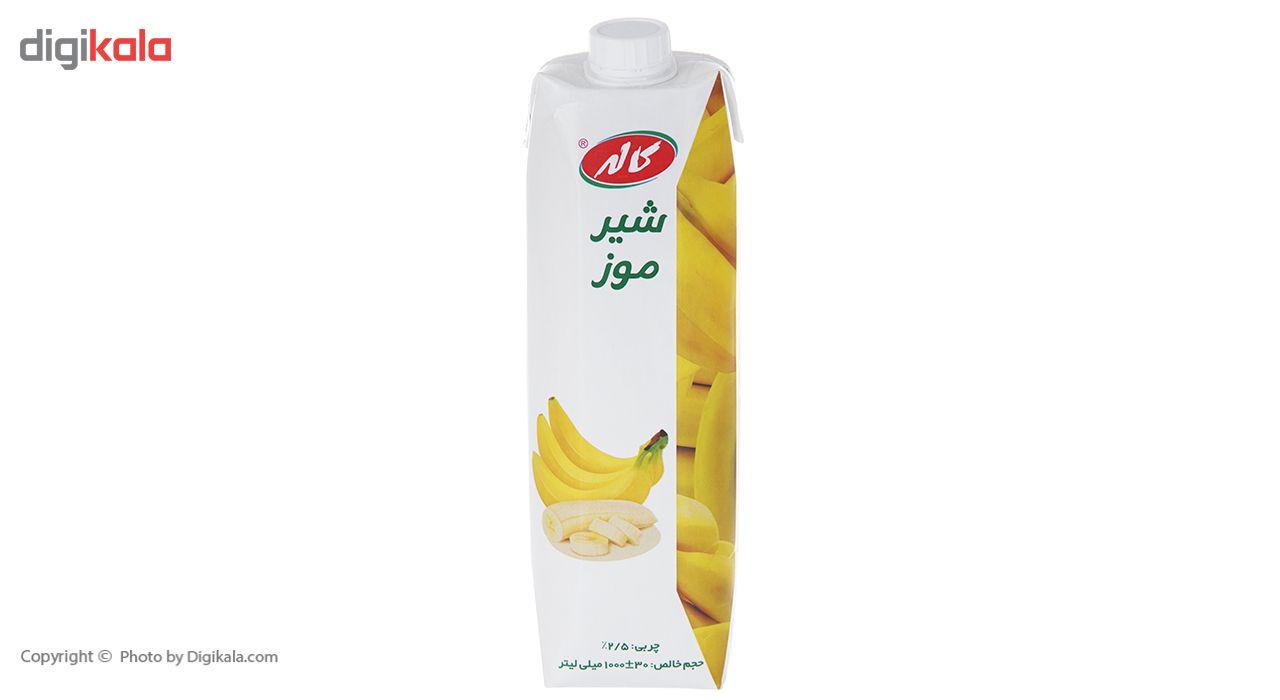 شیر موز کاله حجم 1 لیتر main 1 2