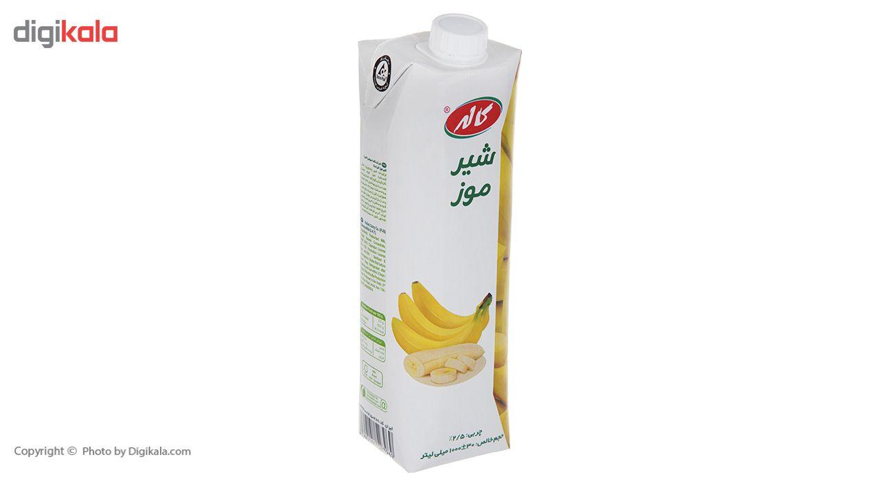 شیر موز کاله حجم 1 لیتر main 1 3