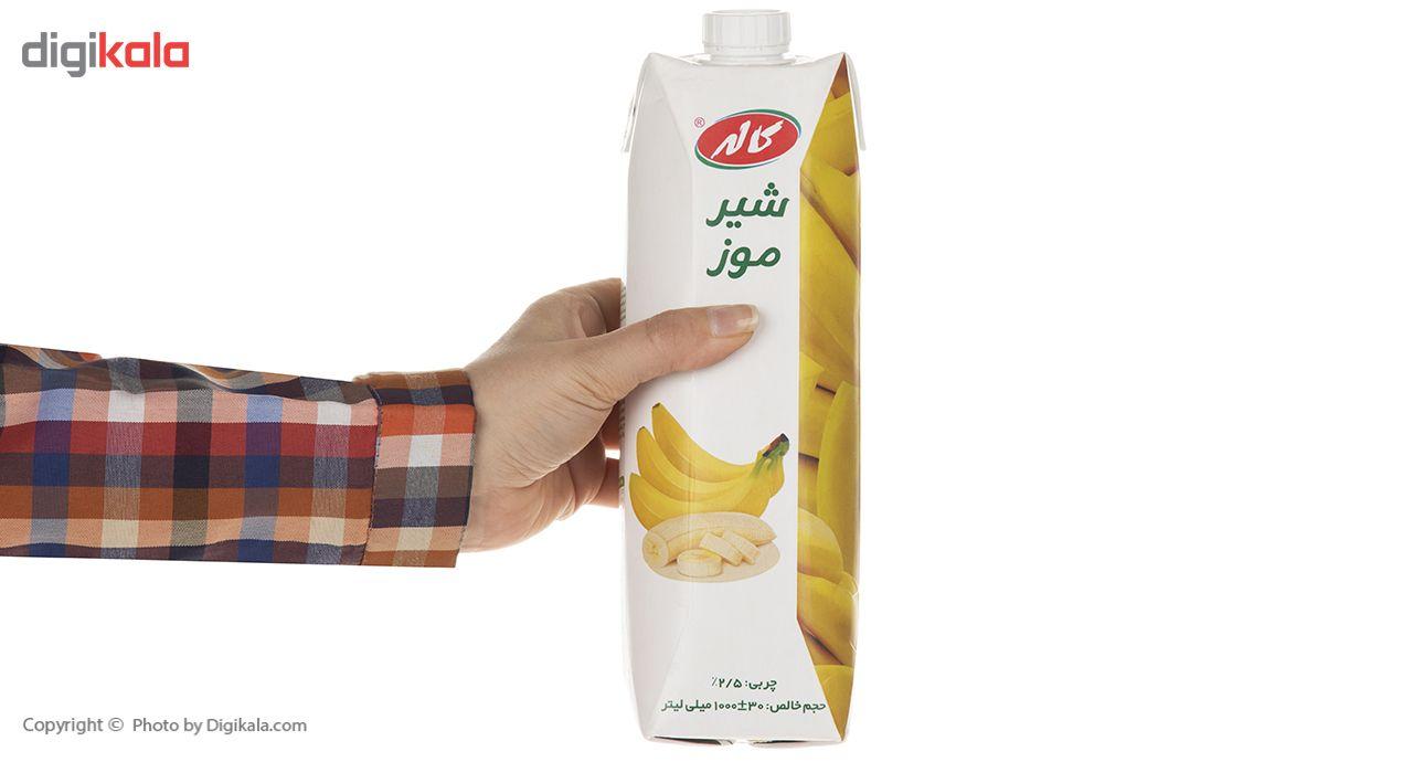 شیر موز کاله حجم 1 لیتر main 1 5