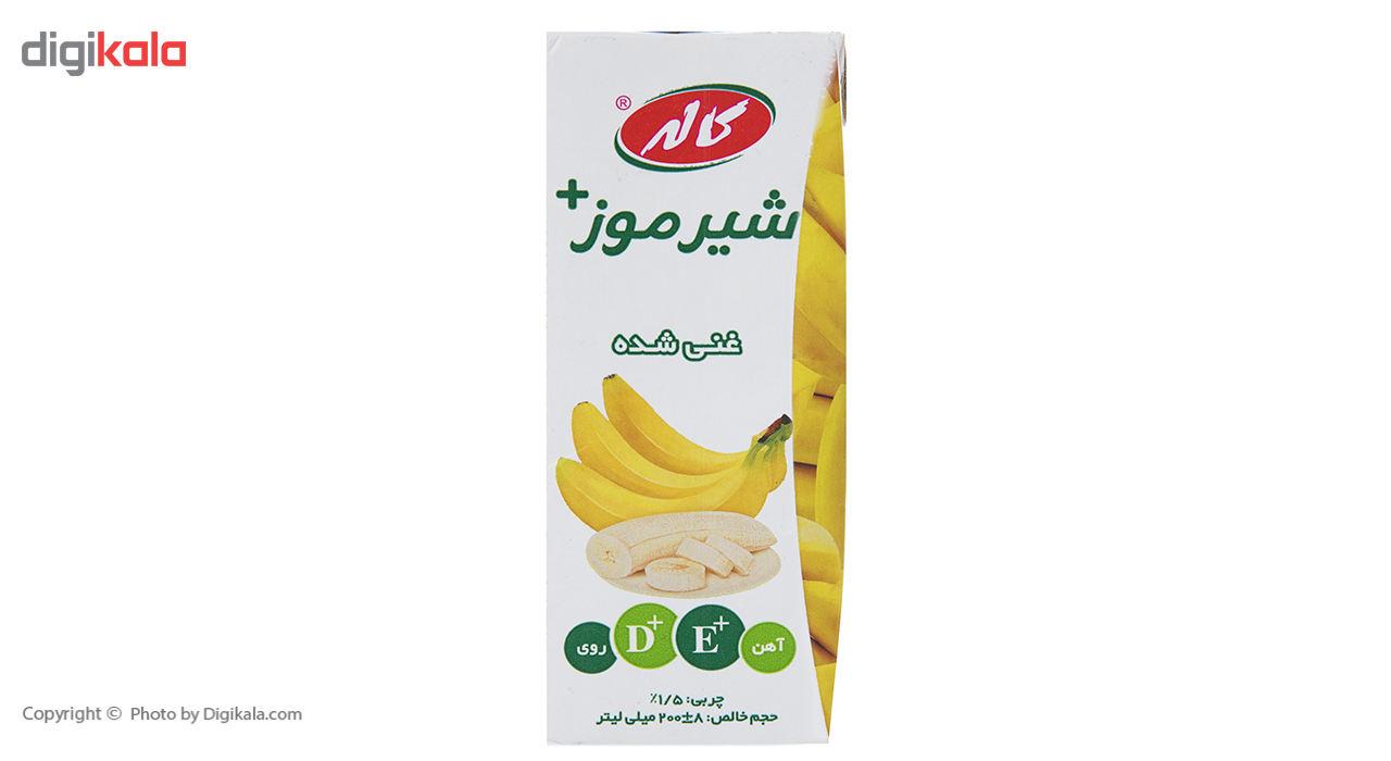 شیر موز غنی شده کاله حجم 0.2 لیتر main 1 3
