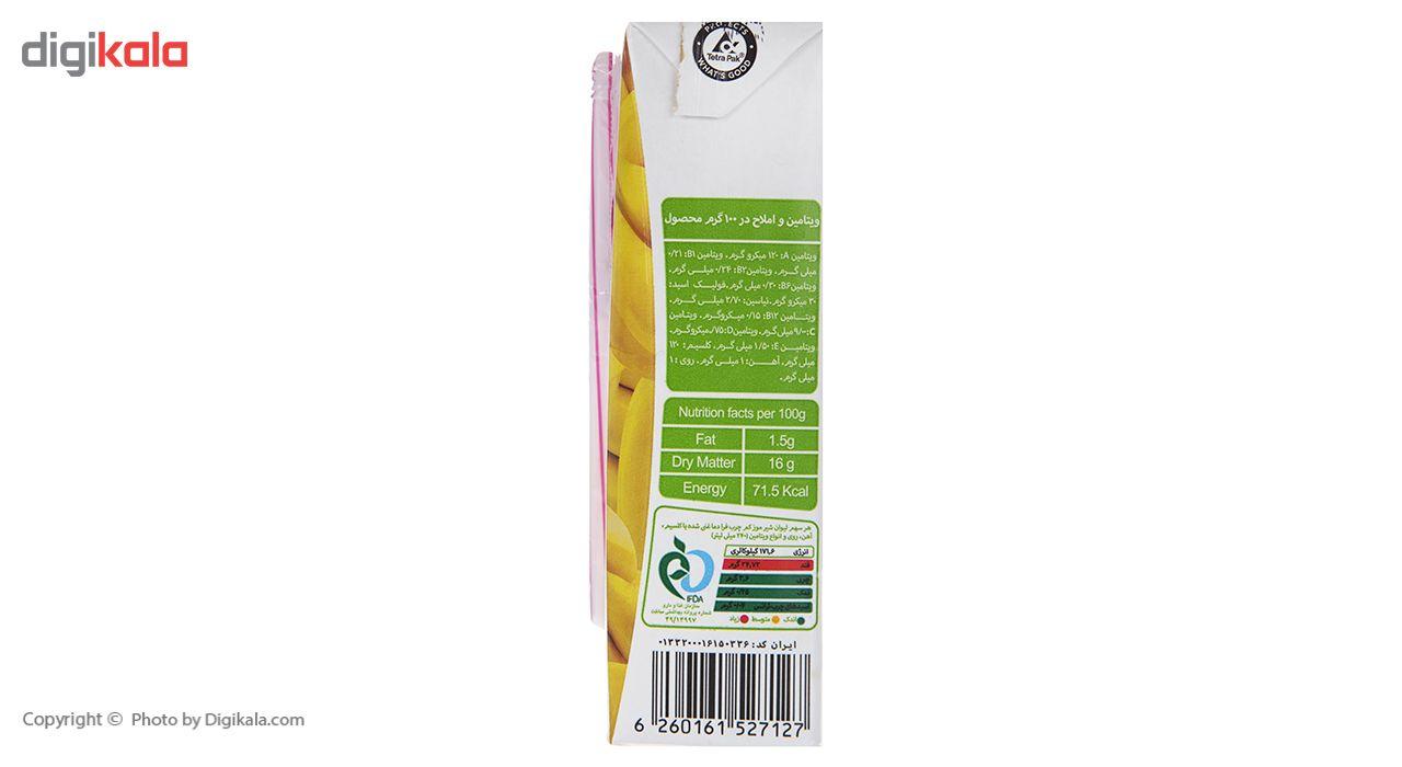 شیر موز غنی شده کاله حجم 0.2 لیتر main 1 7
