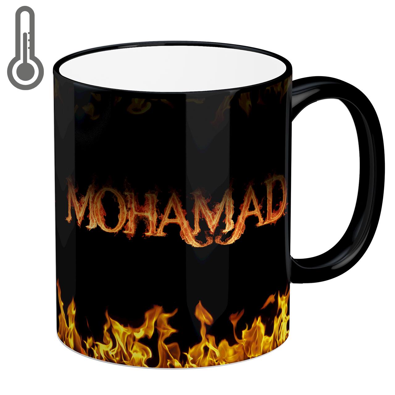 ماگ حرارتی لومانا مدل محمد کد MAG1091